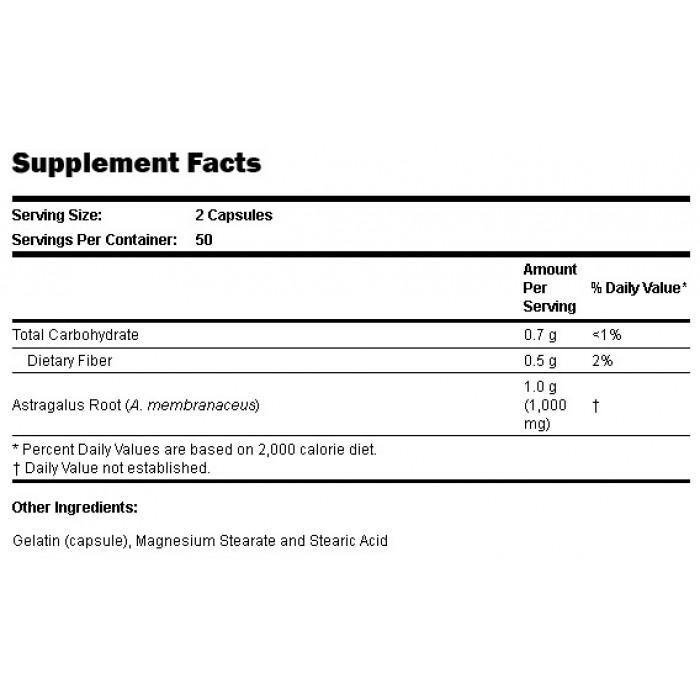 Резултат с изображение за NOW FOODS Astragalus 500 mg