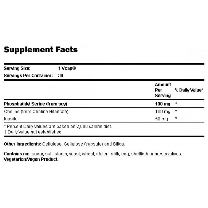 Резултат с изображение за NOW FOODS Phosphatidyl Serine 100 mg